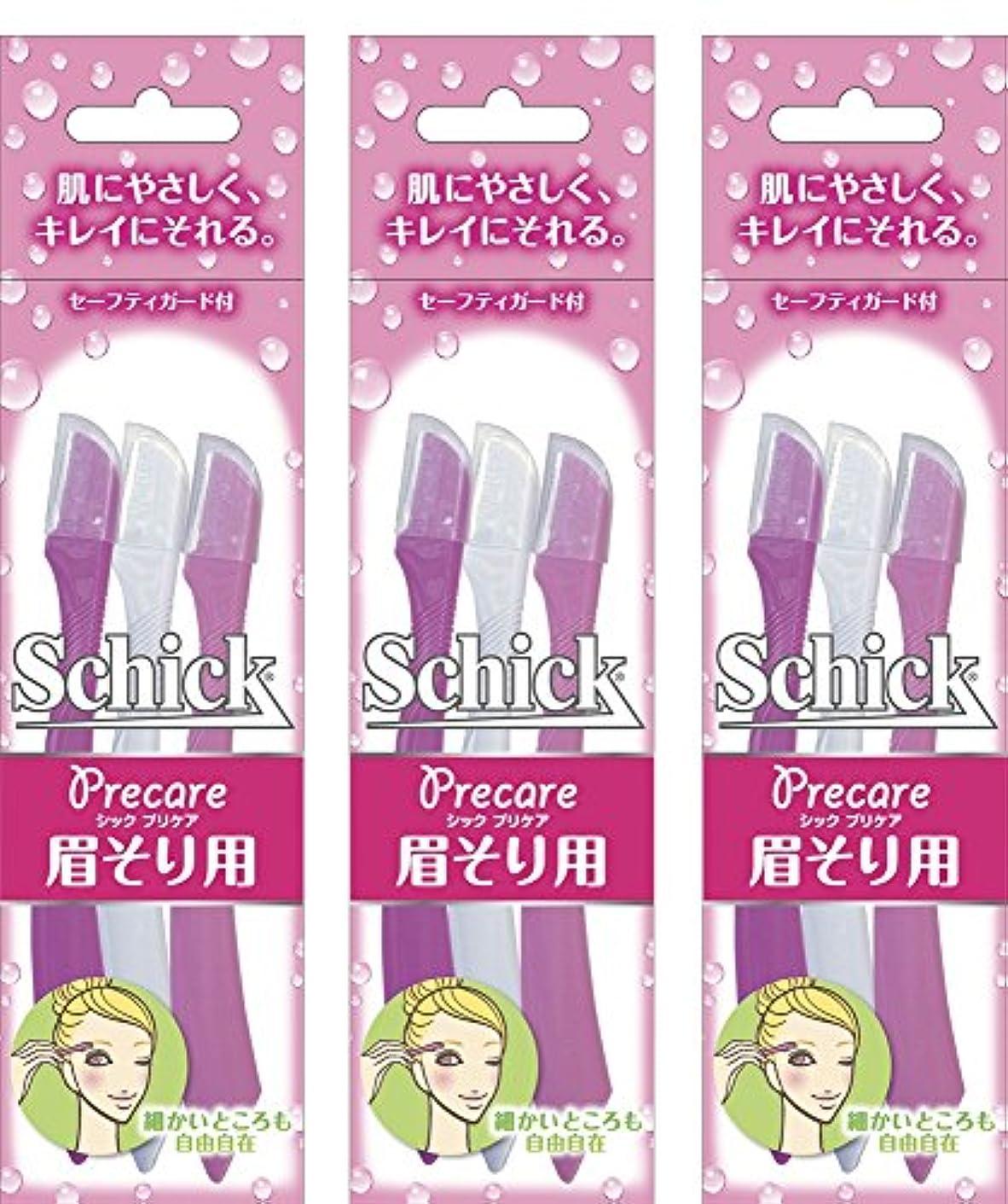 レッスン収束する韓国シック Schick Lディスポ 使い捨て 眉そり用 (3本入)×3個 セーフィガード付 女性 カミソリ フェイス