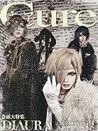 Cure(キュア) 2016年 02 月号 [雑誌]()