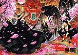 ワンピース クリアファイル JF2008 【ジャンプフェスタ2008】 ONE PIECE / 尾田栄一郎 [生産終了・廃盤商品]