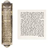 Holy Land Market Metal Blessing Mezuzah with Scroll English/Hebrew House Blessing Bronze