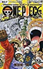 ONE PIECE -ワンピース- 第70巻