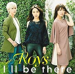 Roys「I'll be there」のジャケット画像