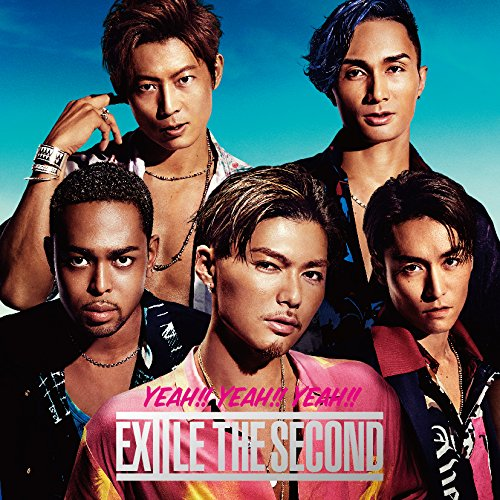 YEAH!! YEAH!! YEAH!!(CD+DVD) - EXILE THE SECOND
