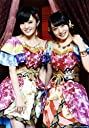 AKB48 公式生写真 君はメロディー 店舗特典 HMV/ローソン 【山本彩 向井地美音】