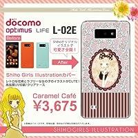 shihoデザインスマホカバー【L-02E】【Caramel Cafe】【UV印刷】