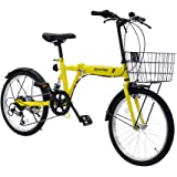 折りたたみ自転車 小径車 20インチ シマノ6段変速 サスペンション付き 折り畳み自転車 ワイヤ錠・LEDライトのプレゼ…