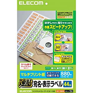 ELECOM 宛名・表示ラベル/速貼/44付 EDT-TMQ44
