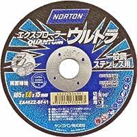 NORTON エクスプローラー ウルトラ 1.6 超耐久切断砥石 ブルーラベル 105mm