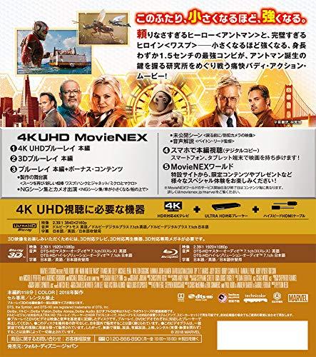 『アントマン&ワスプ 4K UHD MovieNEX(3枚組) [4K ULTRA HD+3D+Blu-ray+デジタルコピー+MovieNEXワールド]』の1枚目の画像