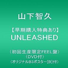 【早期購入特典あり】UNLEASHED(初回生産限定FEEL盤)(DVD付)(オリジナルB3ポスター[B]付)