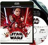 スター・ウォーズ/最後のジェダイ MovieNEX(初回版) [ブルーレイ+DVD+デジタルコピー(クラウド対応)+MovieNEXワールド] [Blu-ray] 画像