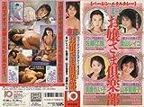 東京のお嬢さま倶楽部 [VHS]