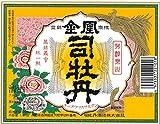 司牡丹酒造 金凰司牡丹 [ 日本酒 高知県 1800ml ]