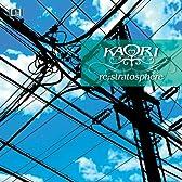 re:STRATOSPHERE(初回限定版)(DVD付)