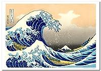 世界の名画・葛飾北斎 神奈川沖浪裏 ジークレー技法 高級ポスター (B2/515ミリ×728ミリ)