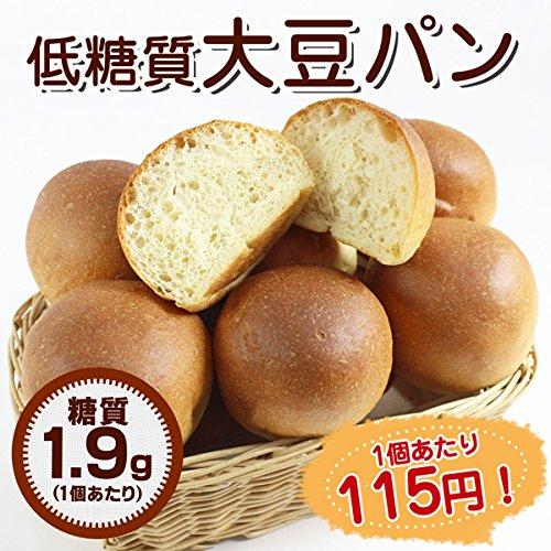 低糖工房 低糖質大豆パン 10個入り【1個110kcal・糖質1.9g】【糖質制限中・ダイエット中の方に!】 -