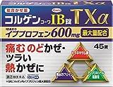 【指定第2類医薬品】コルゲンコーワIB錠TXα 45錠 ×2