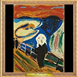 「アーブル美術館」プレゼンツ「クラシック音楽の或る棚」名曲シリーズ 12 グリーグ:ペール・ギュント