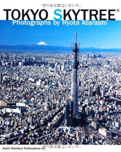TOKYO SKYTREEの詳細を見る