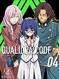 クオリディア・コード 4[DVD]