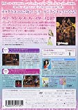 ベリーダンス・スーパースターズ・プレゼンツ キレイをつくる! ベリーダンス・ダイエット(初級編) [DVD]