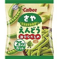 Calbee 豌豆 清爽咸味