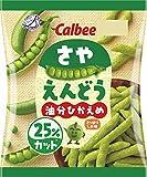 カルビー さやえんどう 油分ひかえめ さっぱりしお味 60g × 12袋