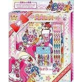 サンスター文具 キラキラ☆プリキュアアラモード 文具セット 5804280A