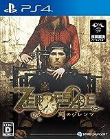 PS4移植版「ZERO ESCAPE 刻のジレンマ」PS4版とPC版の比較動画