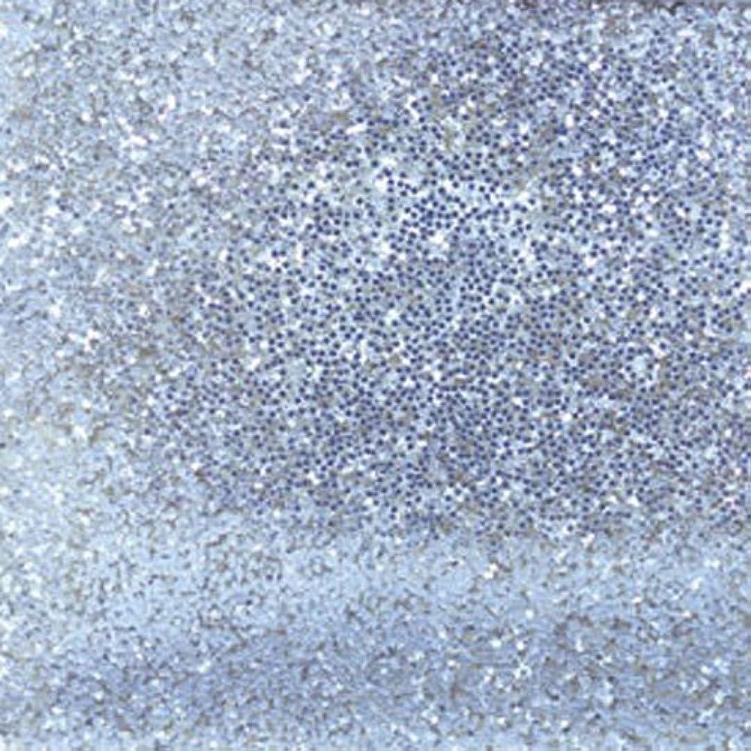 ヨーグルト空の摩擦ピカエース ネイル用パウダー ラメシャインN M #331 シルバー 0.7g