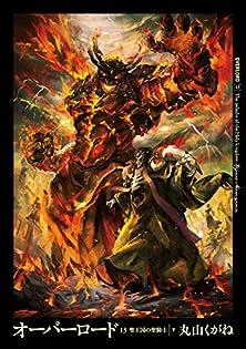 [Novel] Overlord (オーバーロード) 01-13
