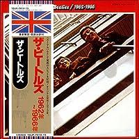 ザ・ビートルズ 1962-1966(赤盤) [12 inch Analog]