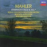 マーラー:交響曲第4番, 第7番「夜の歌」