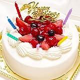 誕生日ケーキ バースデーケーキ パティスリー天使のおくりもの ホワイトベリー 冷凍 解凍12時間 (お誕生日ケーキ, 5号 4~6人分)(キャンドル6本、バースデープレート付)