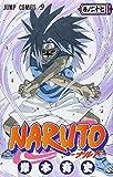 NARUTO -ナルト- 27 (ジャンプ・コミックス)