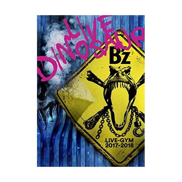 【早期購入特典あり】 Bz LIVE-GYM 2...の商品画像