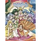 マーメイド メロディー ぴちぴちピッチピュア DVD-BOX Vol.1