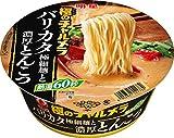 明星 極のチャルメラ バリカタ極細麺と濃厚とんこつ 100g×12個