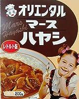 【送料無料】オリエンタル マースハヤシ レトルト版 200g(箱入)  【代引不可・同梱不可】
