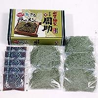 八郎めん 生・秋田の麺家「周助冷しざるラーメン」5食入