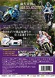 マン島TTレース2018 [DVD] 画像