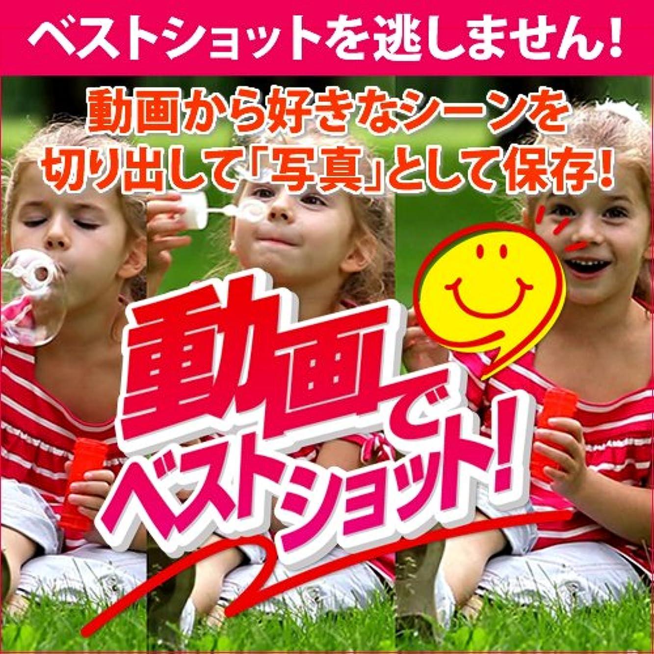 小麦粉サミットうんざり動画でベストショット! [ダウンロード]