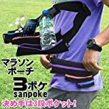 Amazon.co.jpJTW マラソンポーチ3ポケ ブルー