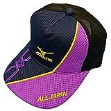 【ミズノ】ALLJAPANキャップ テニス/帽子/オールジャパン/ミズノ/テニス用品 ミズノ/オリジナルキャップ (ALLJAPAN-3) 14 ネイビー×パープル×ブラック