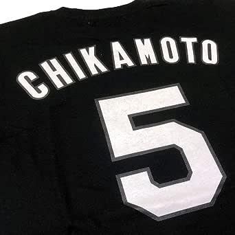 阪神タイガース「近本 光司 5 背番号Tシャツ」黒 フリーサイズ