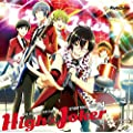 アイドルマスター SideM THE IDOLM@STER SideM ST@RTING LINE-04 High×Joker