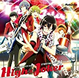 THE IDOLM@STER SideM ST@RTING LINE -04 High×Joker(HIGH JUMP NO LIMIT)
