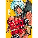 RED(1) (ヤングマガジンコミックス)