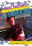 マーク・パンサーのDJ SKOOL!!!!!! DJアドバンス講座パート5~6セット ミキサーを使いこなそう! [DVD]