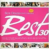 Best Drama OST Collection Vol.1 - Best 30 (2CD)(韓国盤) 画像